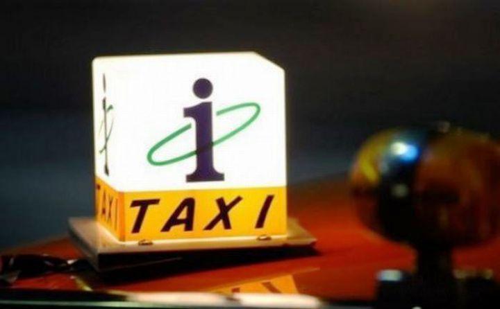 Гостей Олимпиады в Токио будут развозить такси-роботы