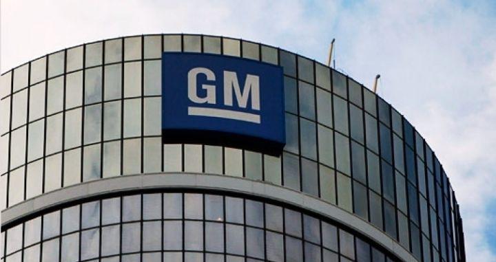 Концерн GM остановил поставки в Россию Opel и большинство моделей Chevrolet