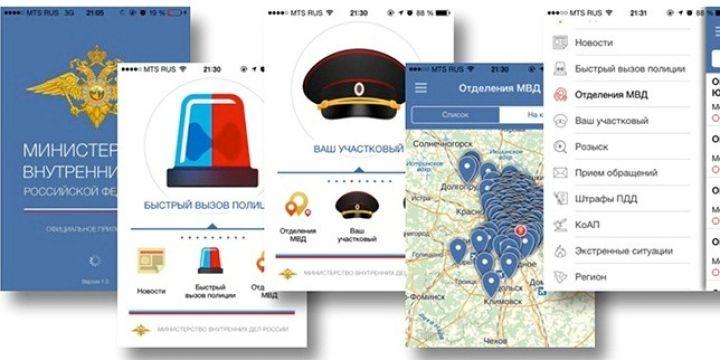 Проверить историю подержанных авто можно будет через мобильное приложение МВД