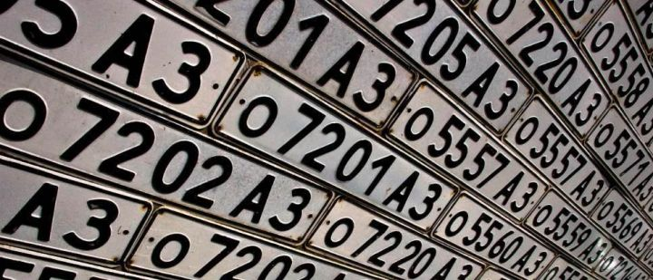 С 1 января 2015 года в России подорожает регистрация авто