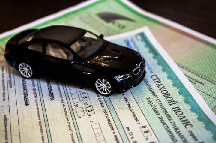 С 1 июля застраховать авто можно в Интернете