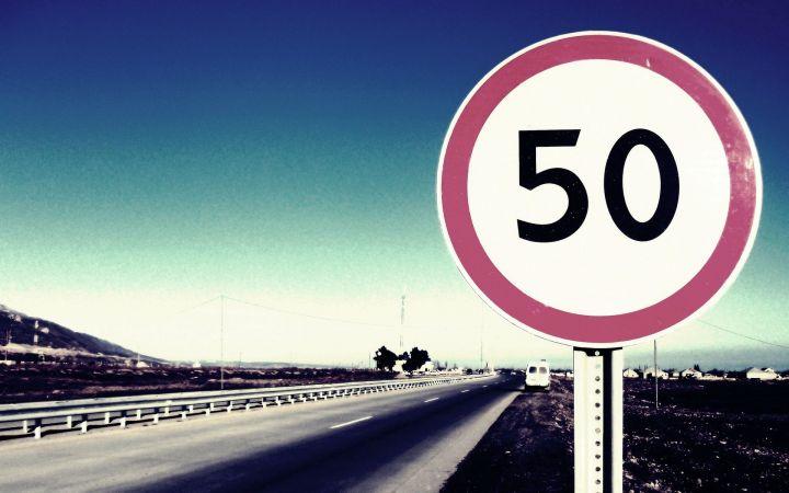 В 2014 году россияне получили 29 млн штрафов за превышение скорости