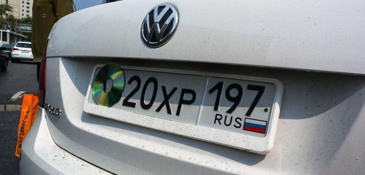 В Москве тестируют систему борьбы с закрытыми номерами