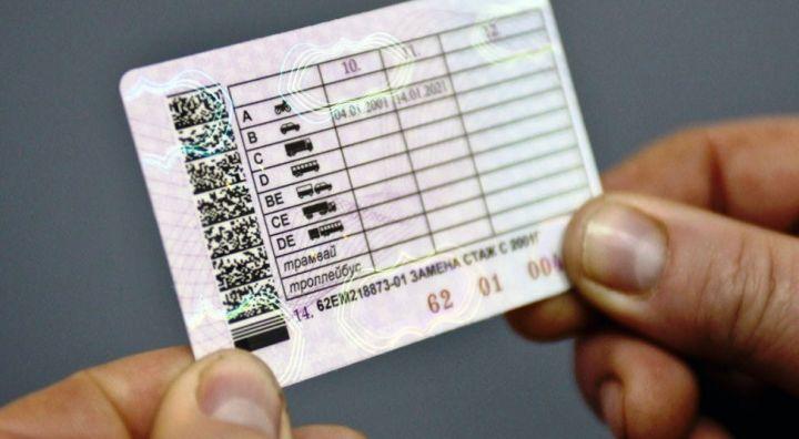 В России должников по алиментам будут лишать водительских прав