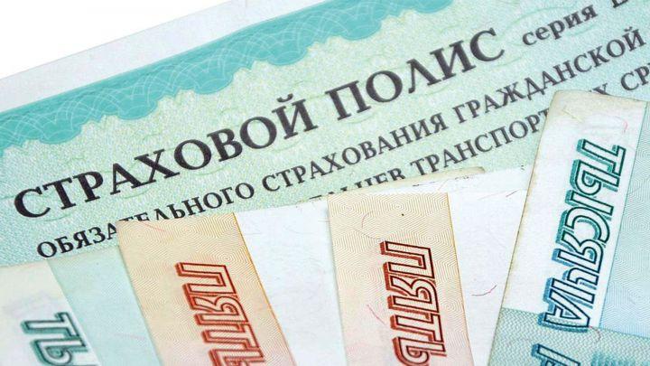 В России полис ОСАГО подделали миллион раз
