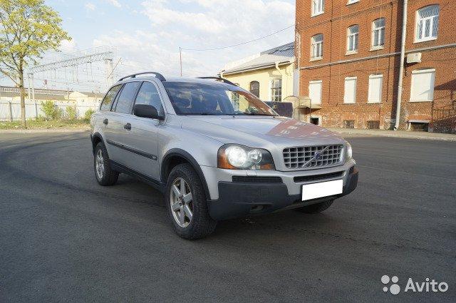 Срочный выкуп авто Volvo/XC90  '2002
