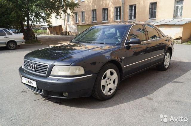 Срочный выкуп авто Audi/A8  '2001