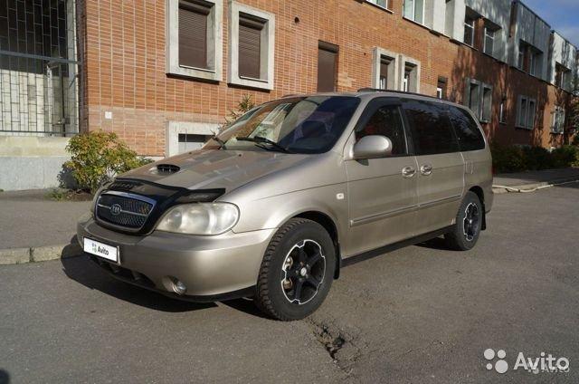 Срочный выкуп авто Kia/Carnival  '2005