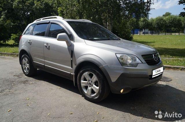 Срочный выкуп авто Opel/Antara  '2007