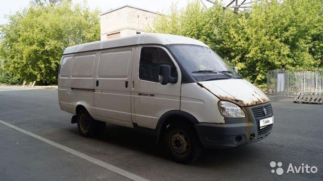 Срочный выкуп авто GAZ/ГАЗель 2705  '2015