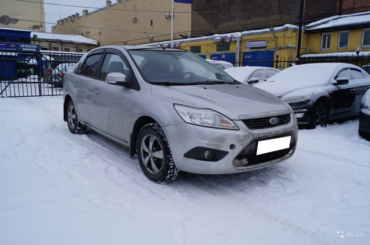 Срочный выкуп авто Ford/Focus  '2008