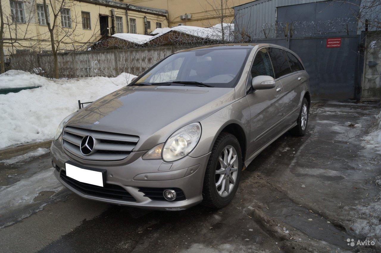 Срочный выкуп авто Mercedes Benz/R '2007
