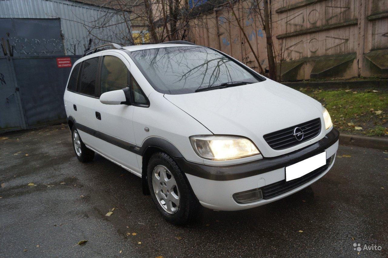 Срочный выкуп авто Opel/Zafira  '2000